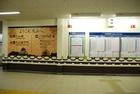 犬山駅改装2